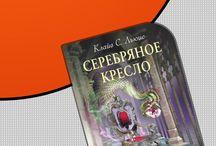 Детская фантастика FB2, EPUB, PDF / Скачать книги Детская фантастика в форматах fb2, epub, pdf, txt, doc