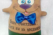 кофейное счастье)