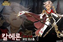 SK costumes / The theme with the Seven Knights costumes from SK Kakao and SK