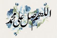 Quran writings