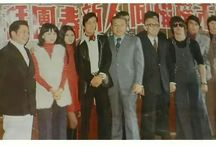 1973・2 Chinese Lunar New Year Party