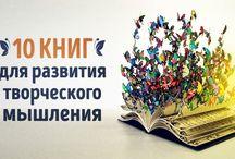 книги,которые стоит прочесть.