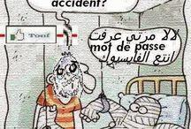 blagues marocaine en arabe