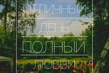 Лес лето / Группа