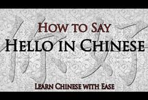 Chinese Greetings / In learning any language, the most important thigs is learn how to greet people to make connections. Chinese greetings are very much part of your Mandarin language learning process. Learn them correctly and have fun while meeting your next Chinese friend in China!