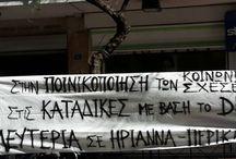 Πορεία διαμαρτυρίας από τους αντιεξουσιαστές στο κέντρο της Αθήνας για την Ηριάννα