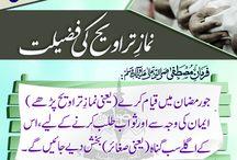 Islamic Month Ramzan 07
