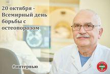 "#interviews / Интервью со специалистами ""ЛОДЭ"""