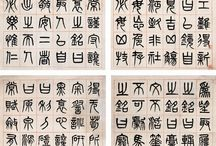 Calligraphy Scripts