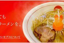 札幌 食べ物