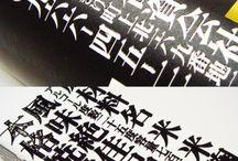 BGD Designs / Dark, black, grey colour designs.