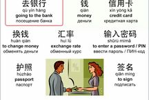 Chinese Learning