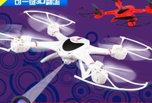 RC Quadcopter Helicopter