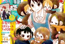 Favourite Manga