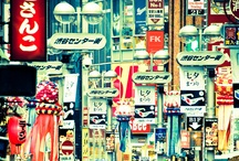 Brandscape Architecture - City as a Shopping Mall / keywords: brands | brandscape | architecture | billboards | visual communication | visual pollution | cityscape | urban jungle | semiotics | semantics | consumerism | advertising | urban agglomeration | conurbation | global city | globalization | experience economy | art and consumerism  / by Dejan Jovanovski
