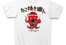 商売繁盛Tシャツ / 商売繁盛、販促Tシャツ