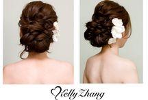 WEDDING! / by Emily Hickey
