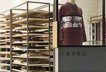 Retail Design / by Varut Throngkit