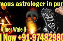 Famous astrologer in punjab | Call Now +91-9748298092 | India