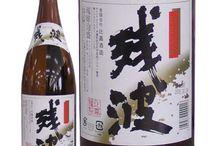 泡盛 sake