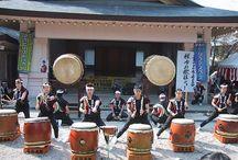 Giappone / Giappone , paese moderno è antico .