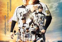 Japan Sports Posters