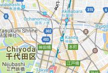 Tokyo Drinks