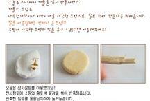 Minyatür yemek