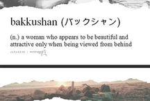 unusual word