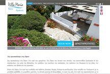 www.sifnosvillamaria.gr
