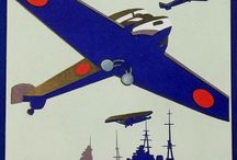 Aircraft / Imperial Japanese Army , Imperial Japanese Navy airplane vintage postcards & advertising design