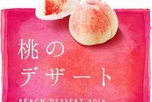 2016 peach