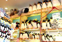 長崎ペンギン水族館 ペンギンショップ / 長崎ペンギン水族館 ペンギンショップ