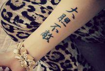 Tattoo art / by Kiera Foley