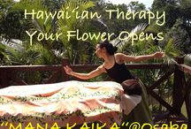 Body care(Hawaiʻian Therapy ʻʻMANA KAIKAʻʻロミロミカフナボディワーク) / ちょと風変わりなハワイアンセラピー専門店@東大阪市