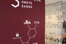 Signage/Exhibition