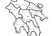 γεωγραφία Ελλάδας