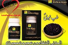 ajwapaste.pk / ajwapaste.pk deal original ajwa dates and ajwa paste in Pakistan. Buy original ajwa paste at our protal