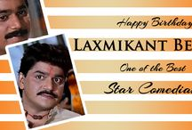 Laxmikant Berde Birthday Special