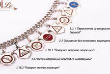 Дорожные знаки\ Road signs charms / LeDiLe charm bracelet