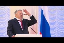 """""""Россию там любят, а Запад ненавидят..."""" Жириновский на собрании Совфеда..."""