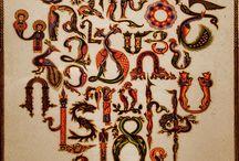 if it's not Armenian, it's crap / by Katherine Mercury Willamson