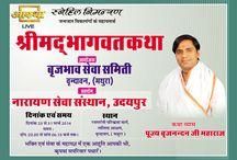 Spiritual Katha / Shremad Bhagwat Katha held By Narayan Sewa Sansttan in various Cities...