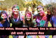 Holi wishes, Messages, Shayari, Sms in hindi