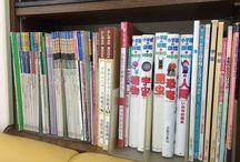 街の医者の本棚 / 全国共通のこの感じ。 懐かしい。