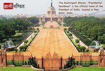 Rashtrapati Bhavan History In Hindi