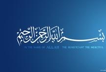 Islamic wallpaper.duvar kagitlari