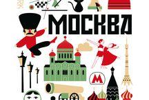 Tanulás - Nyelvek - Orosz - Designe
