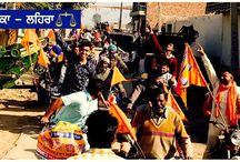 Halka Sardulgarh Election Rally
