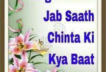 sikh sm